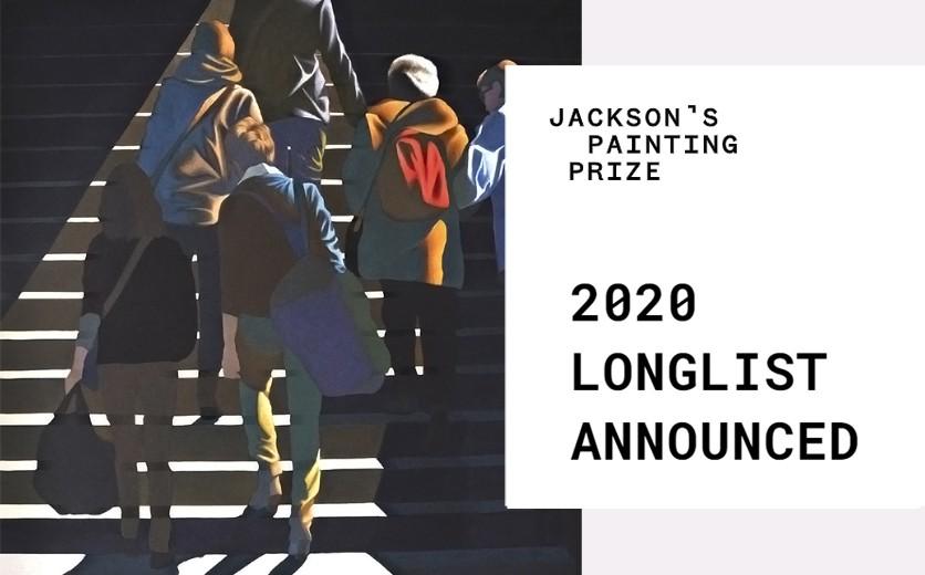 """Obraz """"Schody"""" zakwalifikowany do nagrody """"Jackson's painting prize"""""""